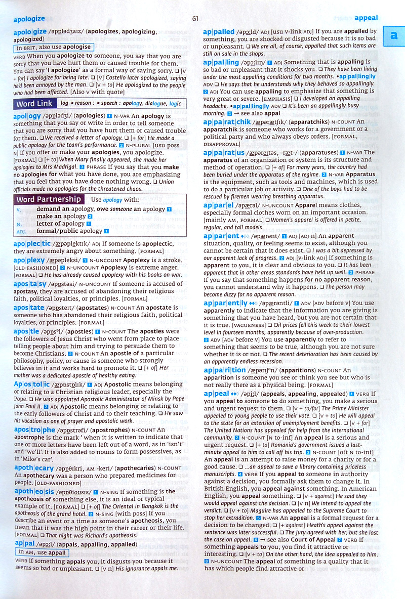 Collins French English Dictionary Pdf