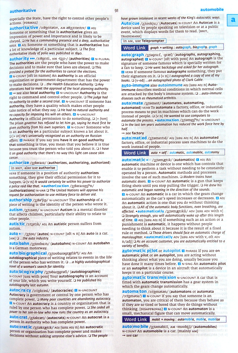English In Italian: Review Of The Collins COBUILD Advanced Learner's English